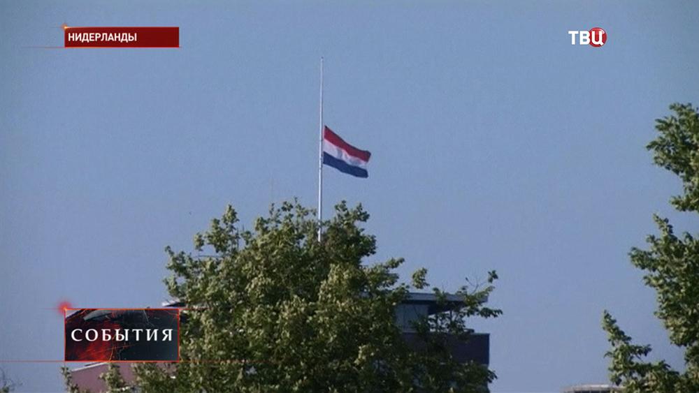 Траур в Нидерландах