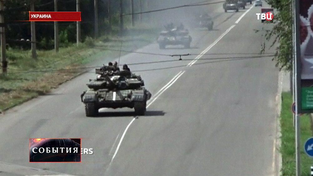 Колонна украинской военной техники