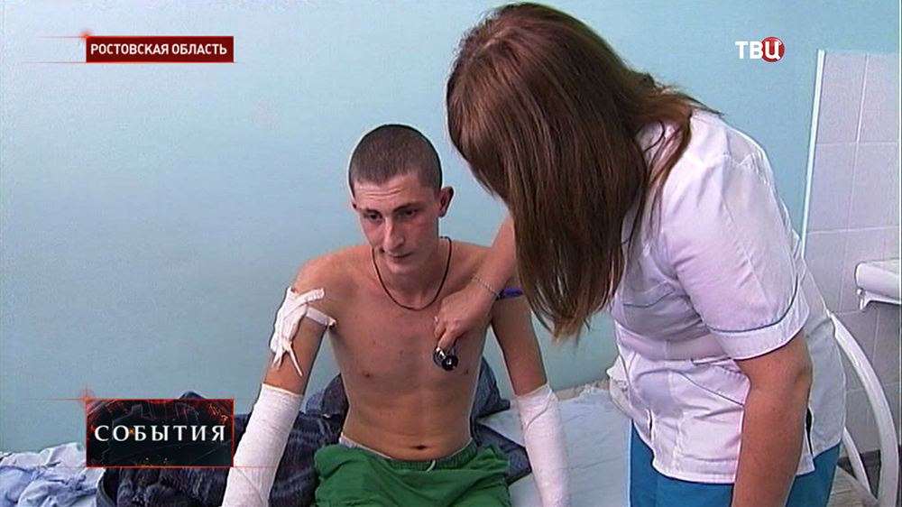 Раненые украинские военные в больнице в Ростовской области