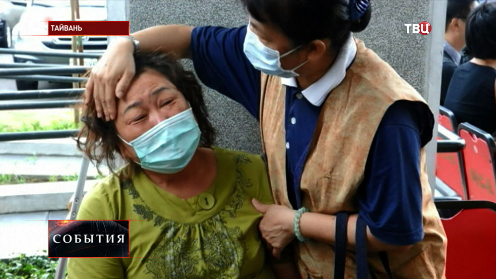 Родственники погибших пассажиров пассажирского самолета потерпевшего крушение на Тайване