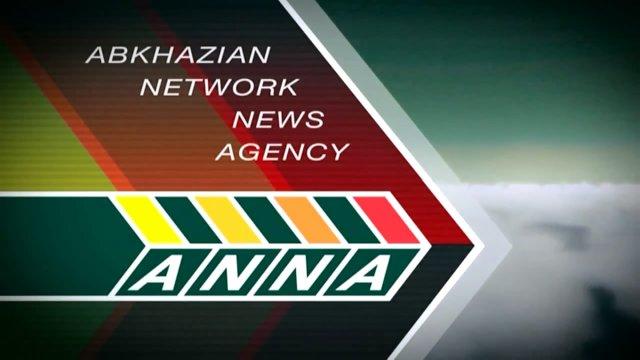 Логотип новостного агентства Anna-News