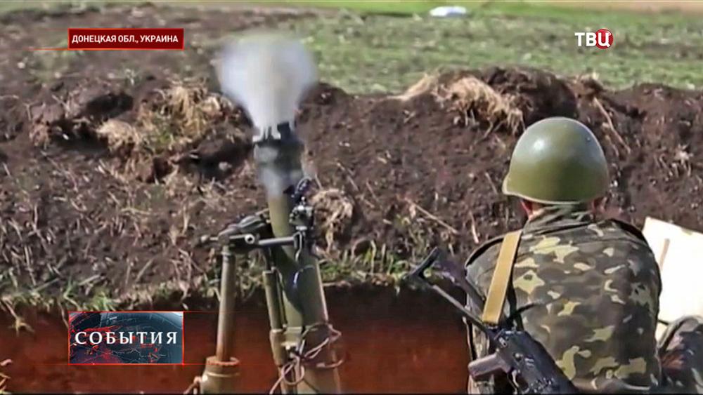 Нацгвардия Украины ведет минометный обстрел в Донецкой области
