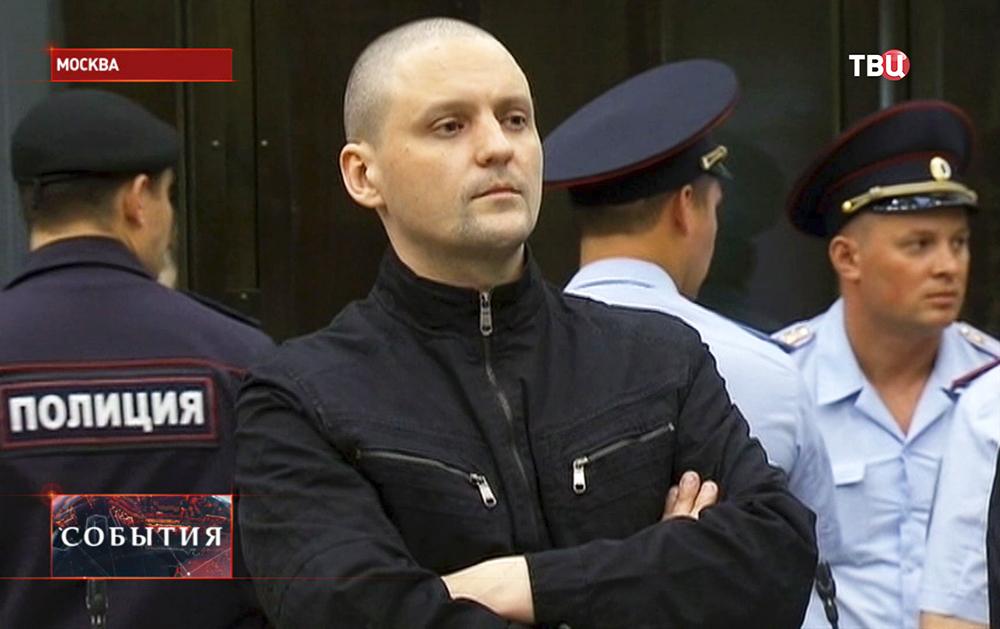 Сергей Удальцов в суде