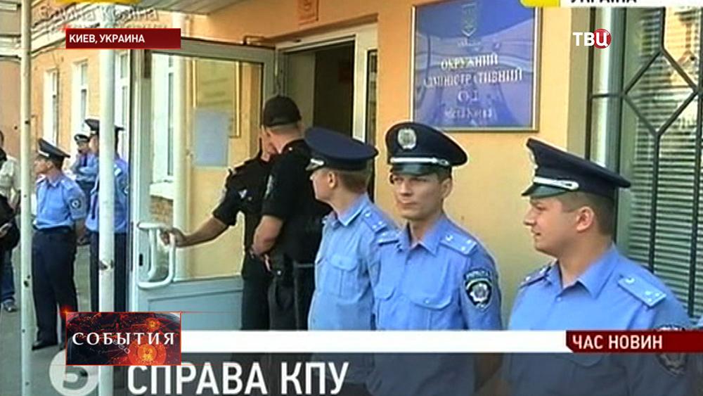 Административный окружной суд Киева