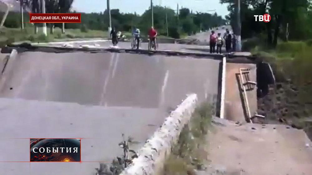 Взорванный мост в Донецкой области