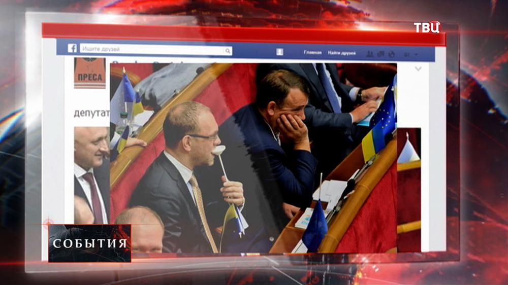 Депутат Верховной рады Украины Сергей Власенко