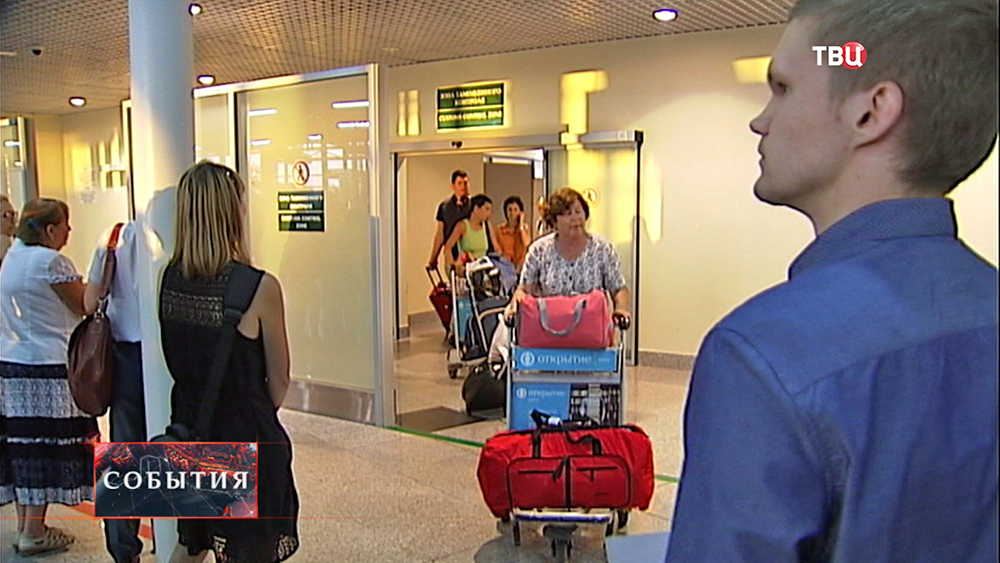 Пассажиры в зале прилета аэропорта