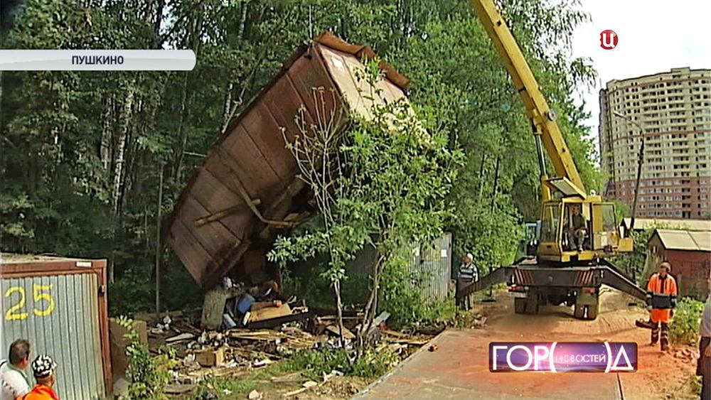 Демонтаж гаражей в Пушкине