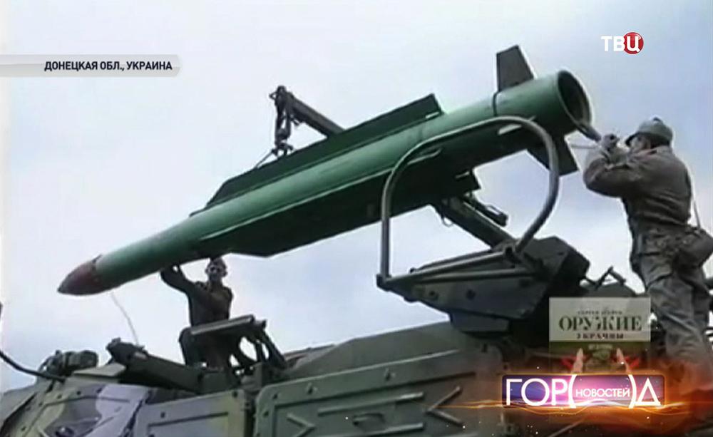 """Украинская ракетная система """"Бук"""" в Донецкой области"""