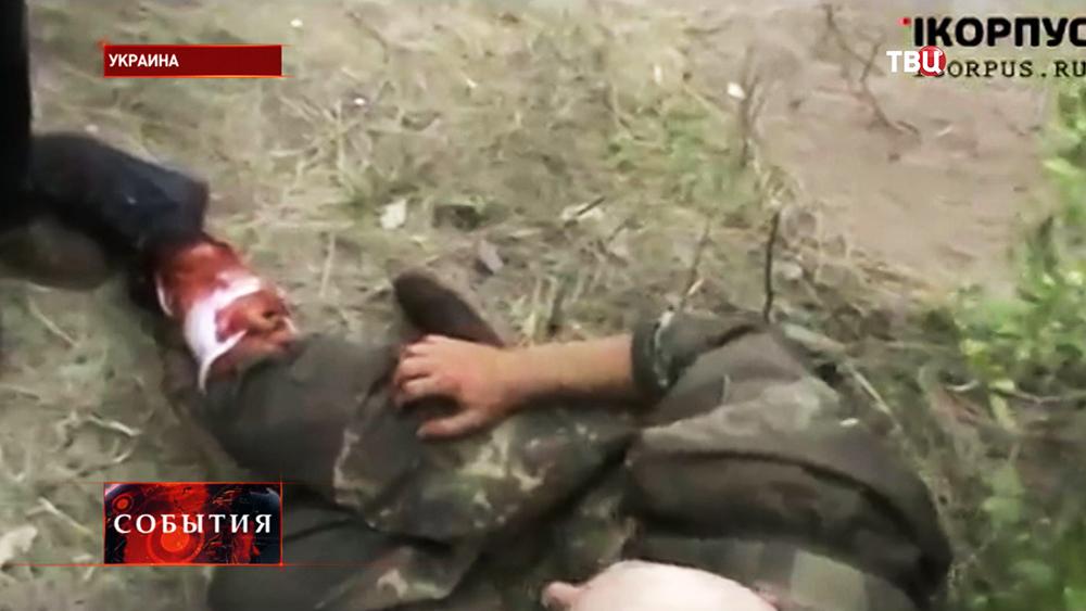 Раненные бойцы Нацгвардии Украины после боя
