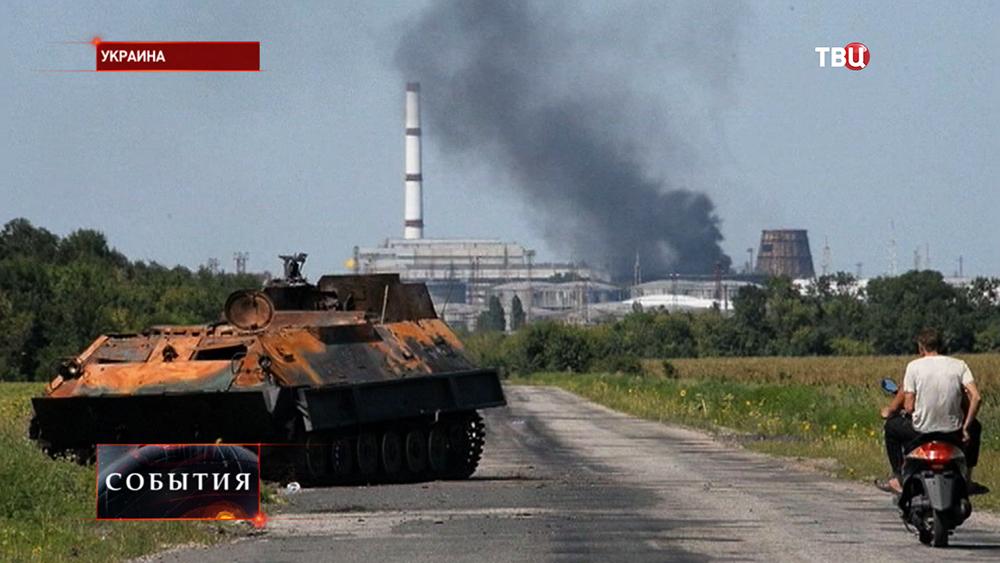 Последствия боя на юго-востоке Украины
