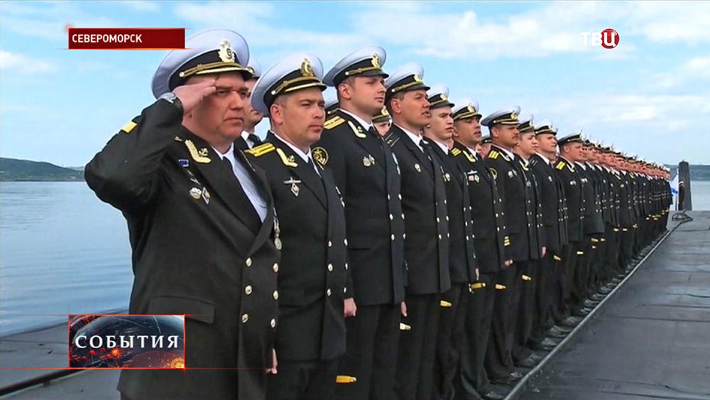 День ВМФ в Североморске