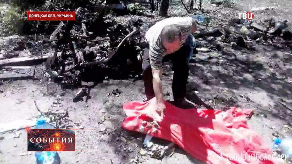 Погибшие при обстреле Нацгвардией Украины жилого сектора в Донецкой области