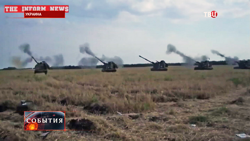 Нацгвардия Украины ведет обстрел