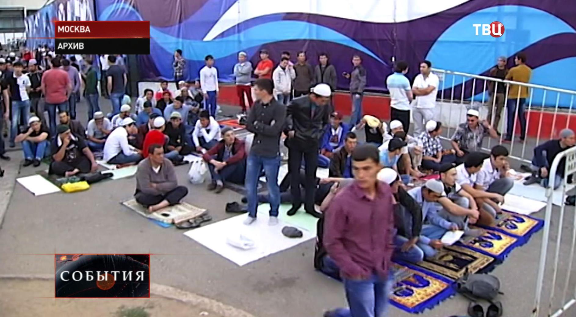 Мусульмане празднуют Ураза-байрам