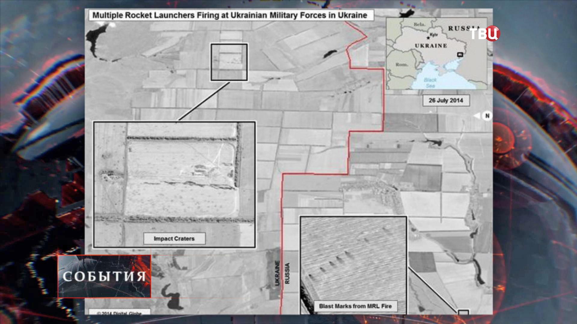 Cнимки, опубликованные послом США в Киеве Джеффри Пайеттом