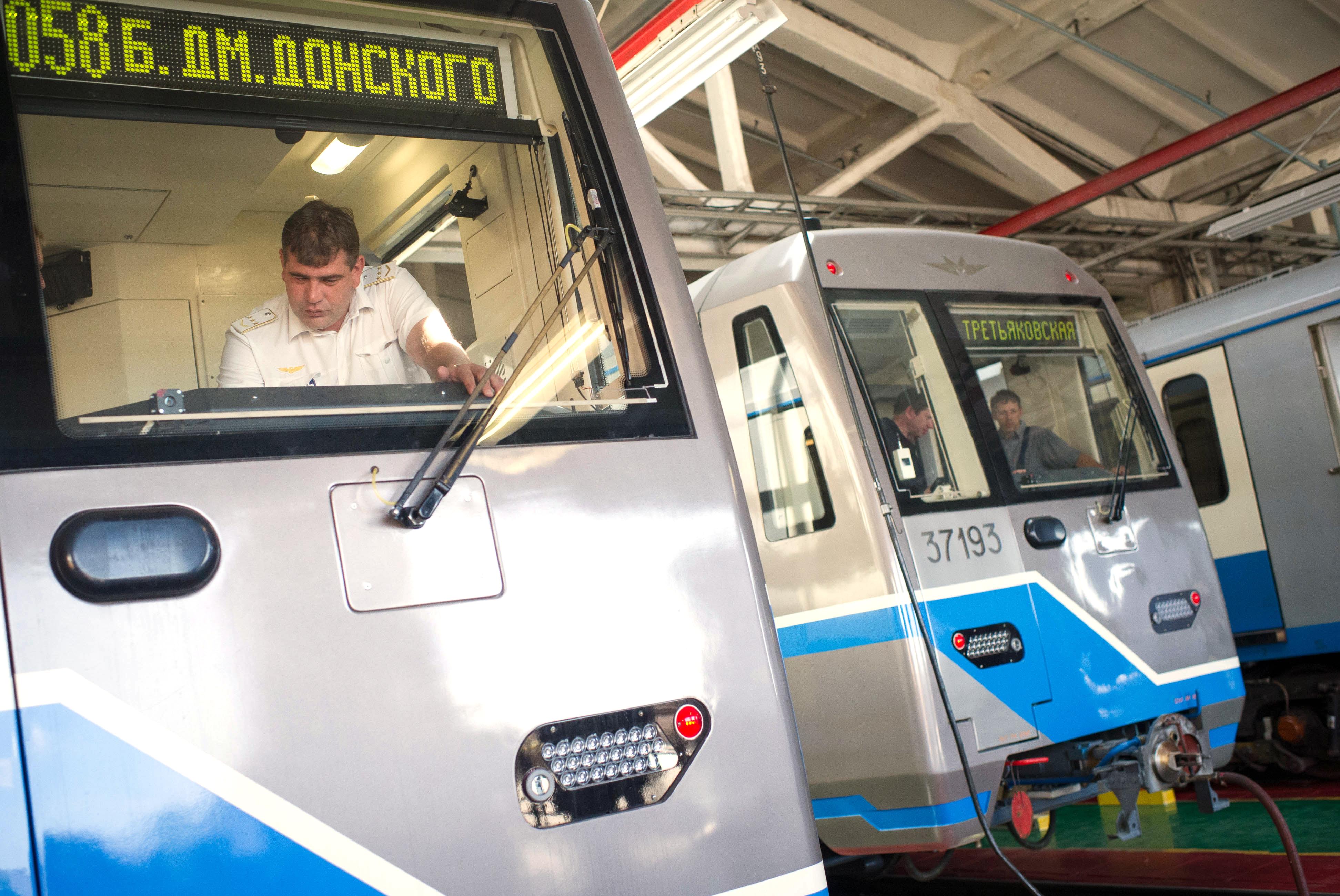 Современные электропоезда метрополитена