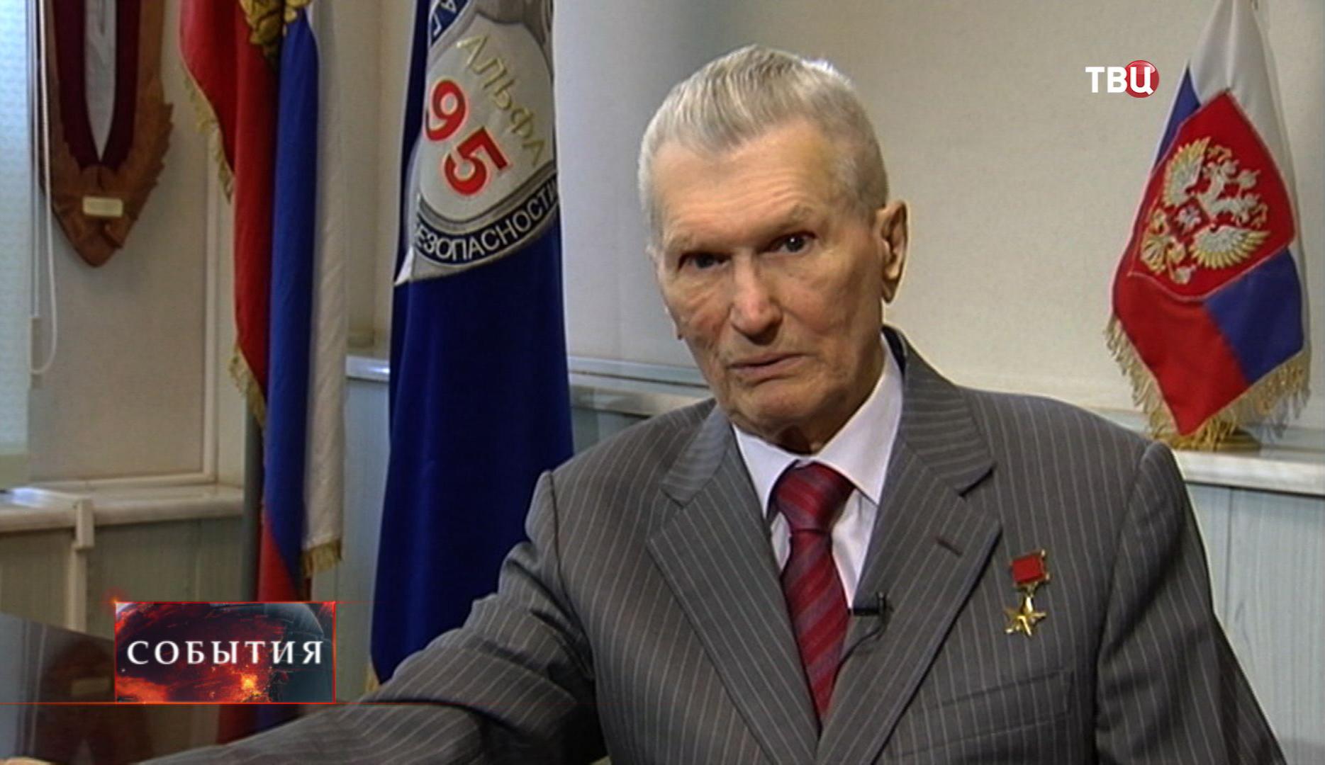 """Геннадий Зайцев, командир группы """"Альфа"""" в 1977-1988 гг"""