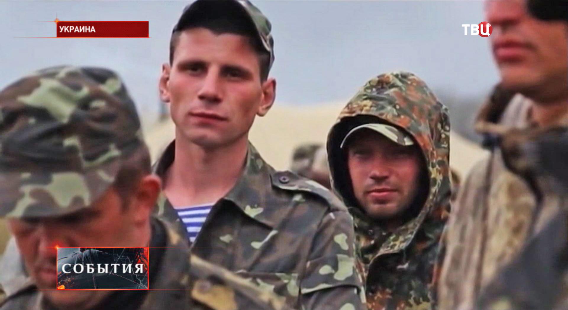 Украинские военнослужащие
