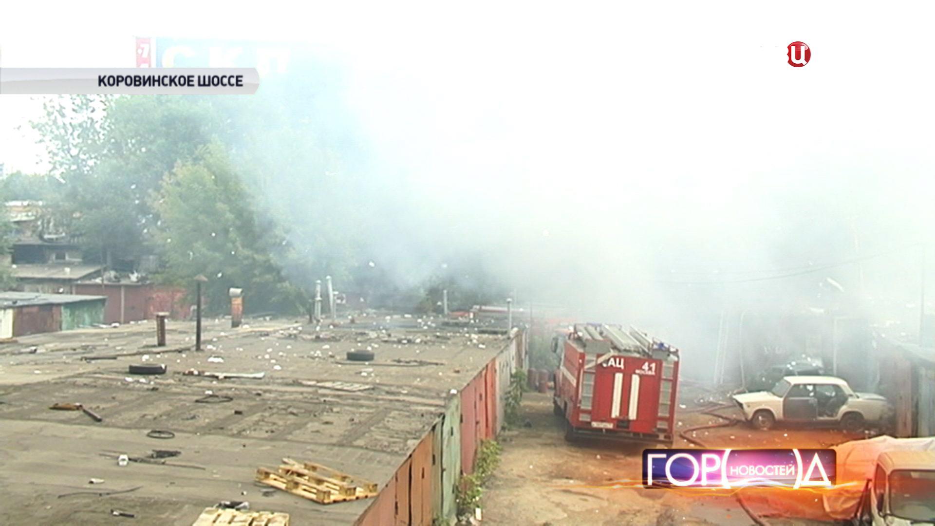 Пожар гаражей на Коровинском шоссе