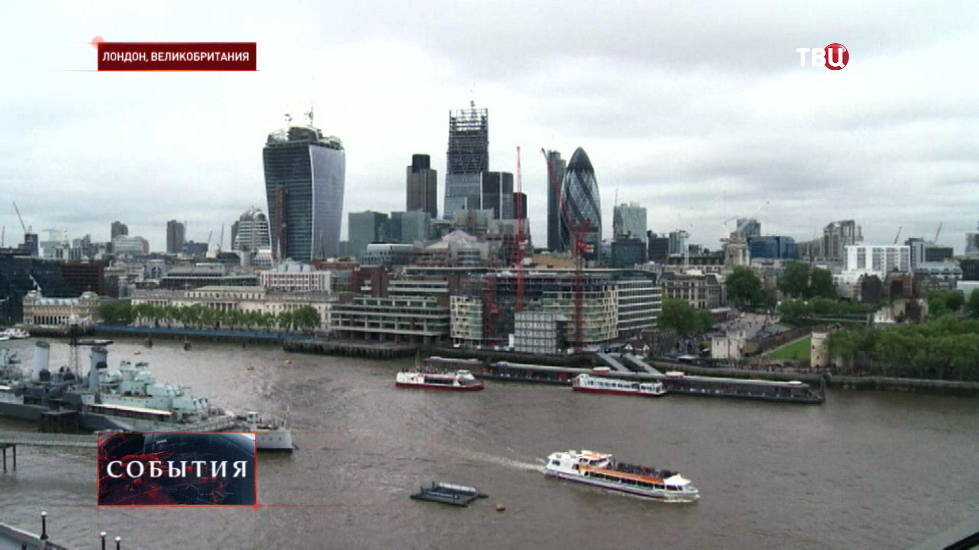 Небоскребы в Лондоне