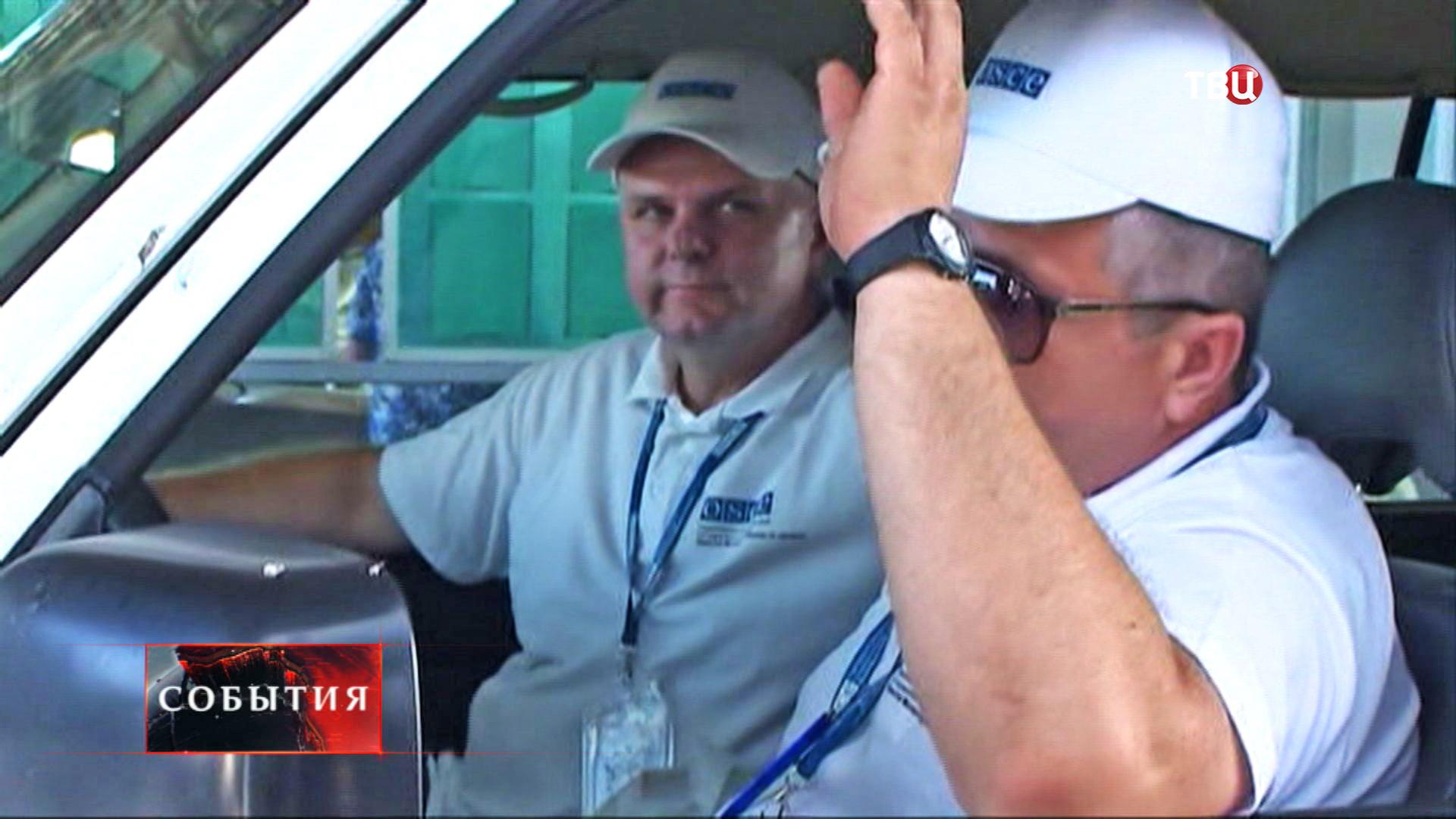 Специалисты ОБСЕ на пограничном пункте пропуска
