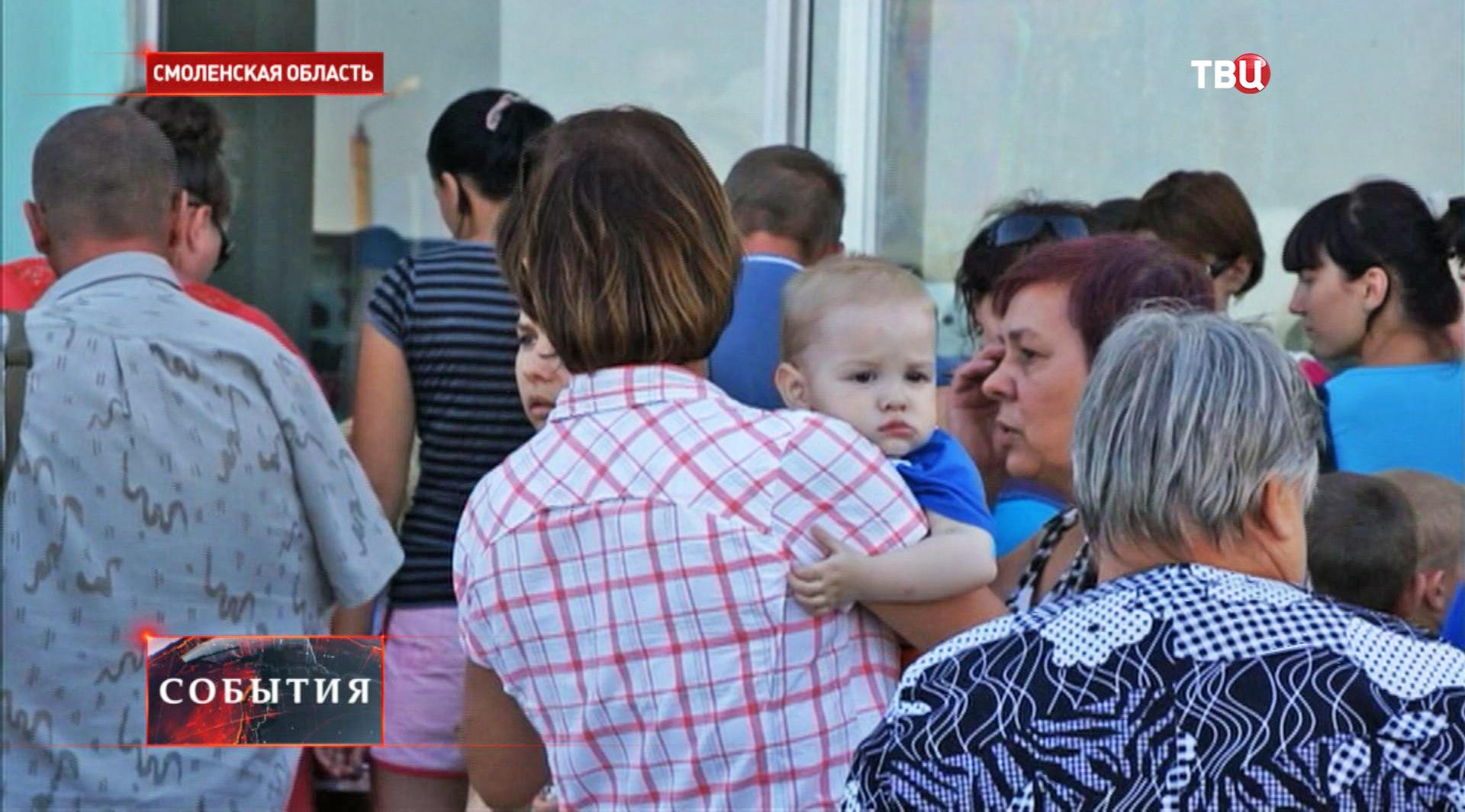 Беженцы с Украины в Смоленской области