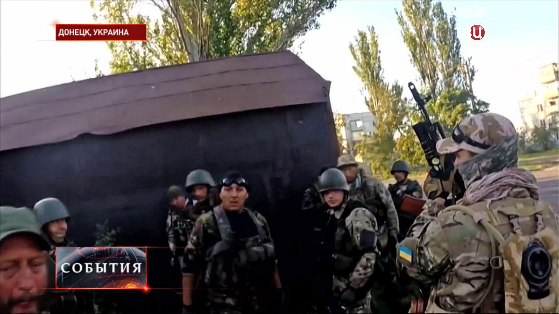Подразделение украинских войск