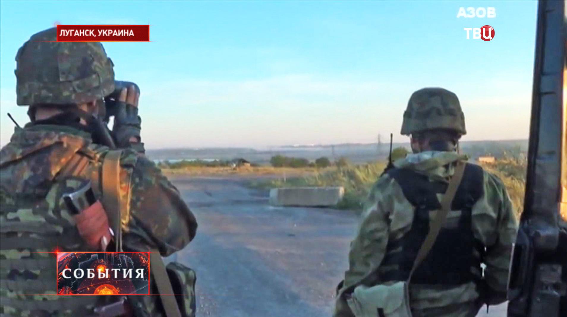 """Солдаты батальона """"Азов"""" Национальной гвардии Украины"""