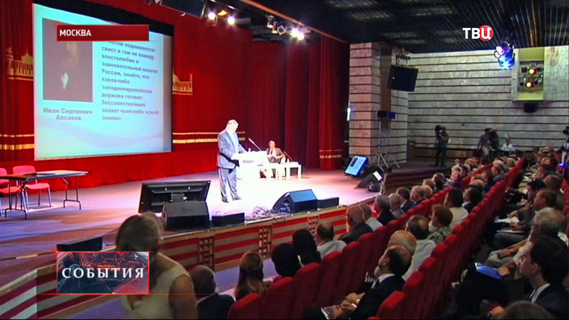 """Международный форум """"Великая война. Уроки истории"""""""