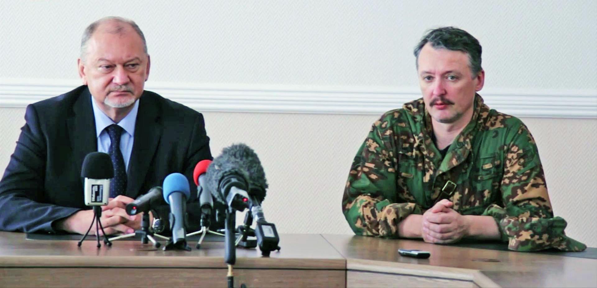 Пресс-конференция Игоря Стрелкова и Владимира Антюфеева о ситуации в Новороссии