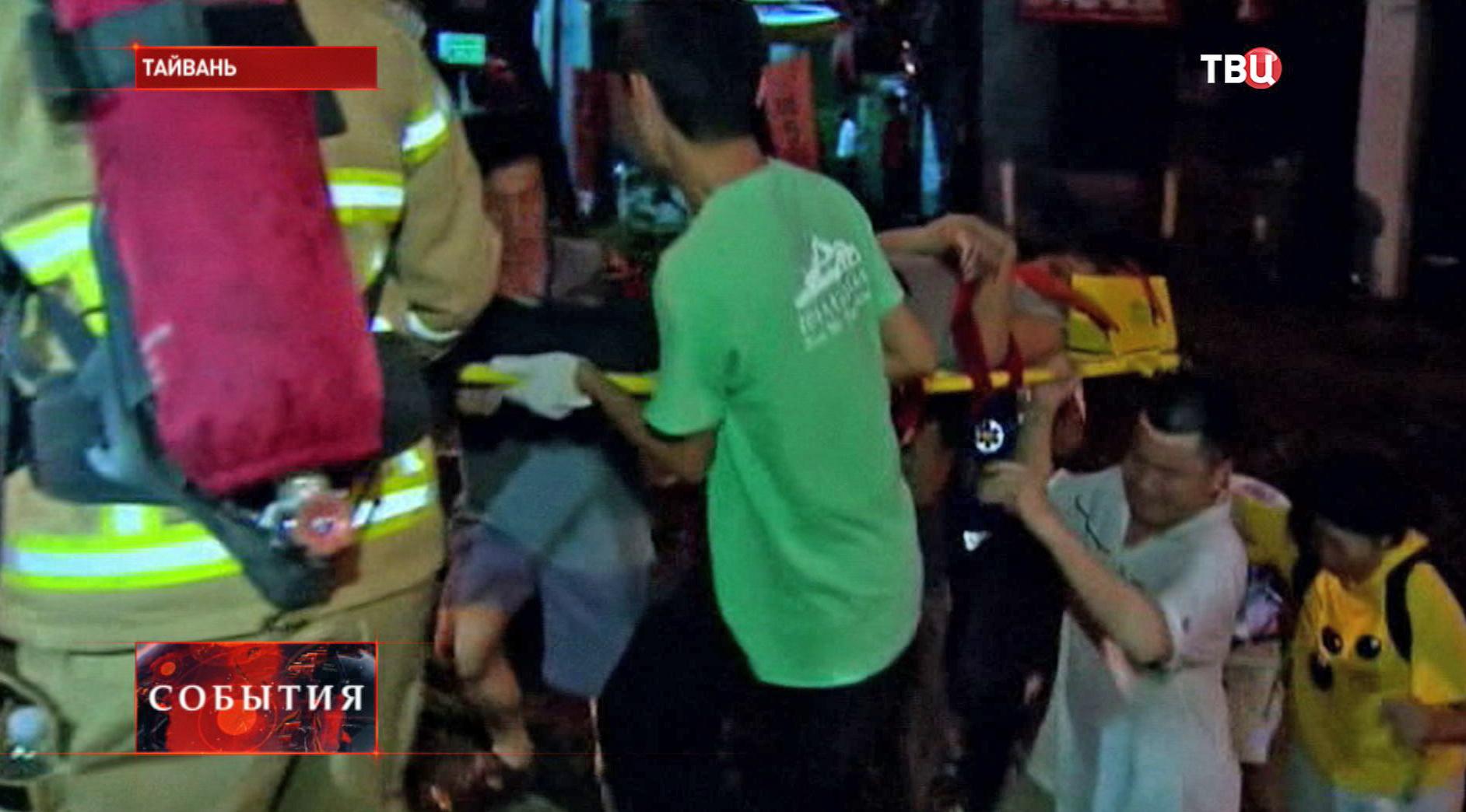 Пострадавшие от пожара в Тайване