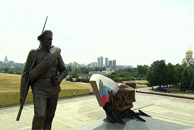 Открытие памятника героям Первой мировой войны