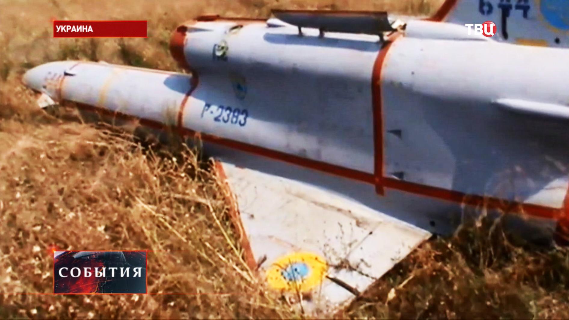 Беспилотный летательный аппарат Ту-143 ВС Украины