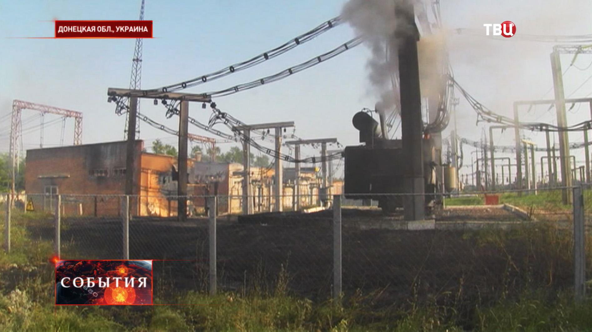 Пожар на электрической подстанции Донецка