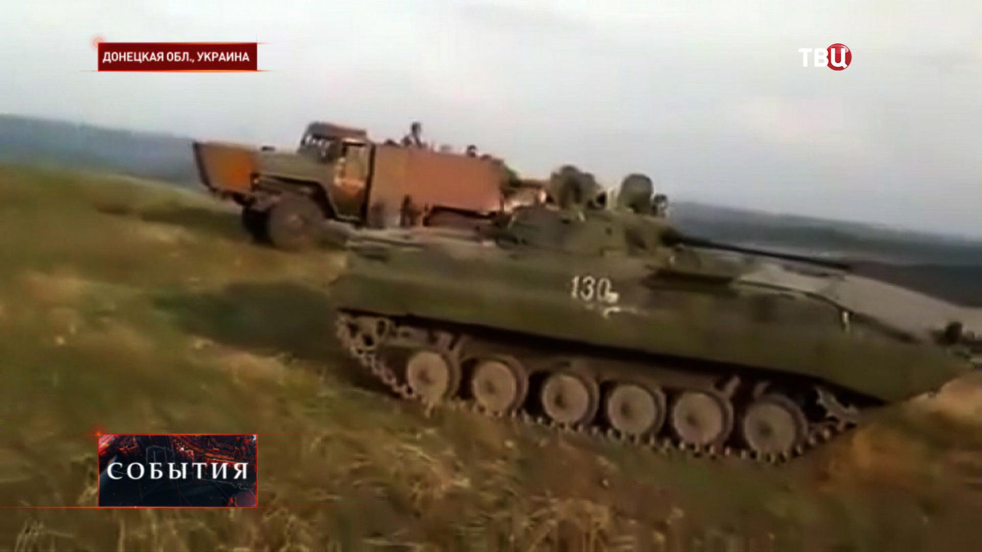 Украинские силовики в Донецкой области