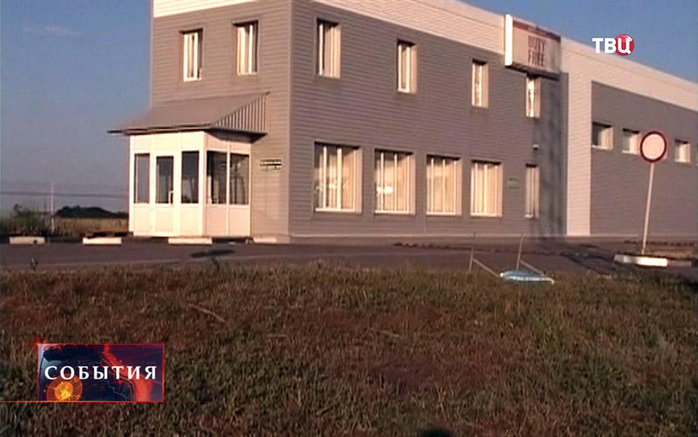 """КПП """"Гуково"""" в Ростовской области"""