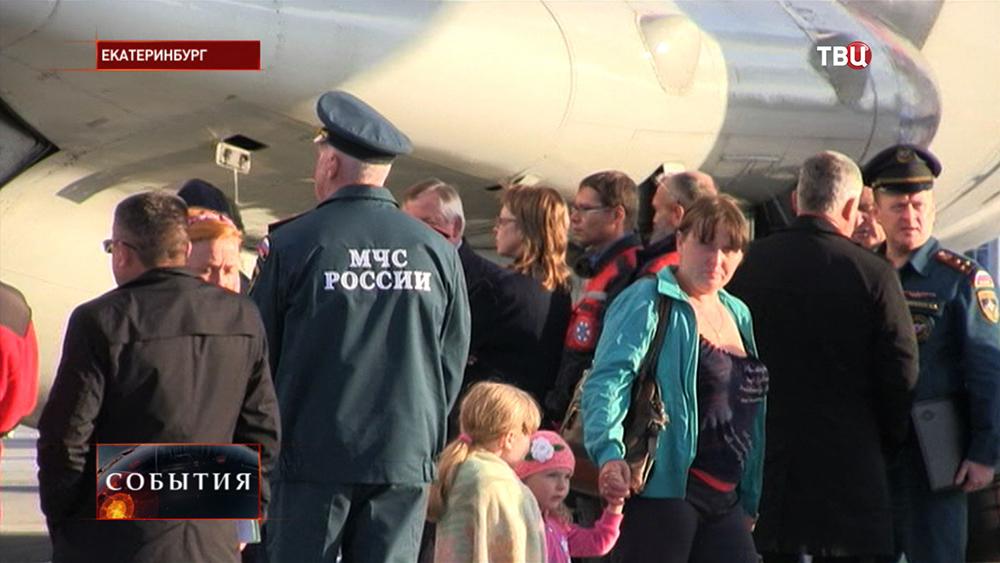 Беженцы с Украины в Екатеринбурге