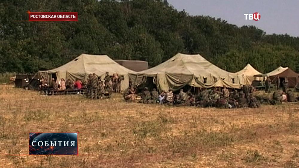 Военный лагерь для украинских военнослужащих в Ростовской области