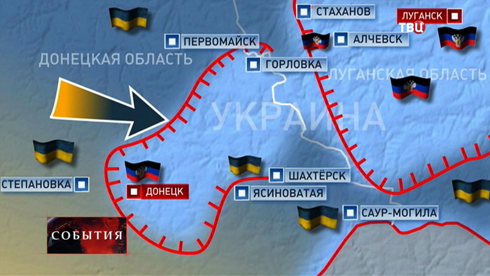Карта боев в Донецкой области