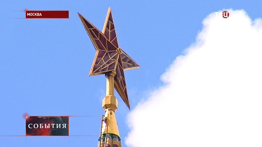 Звезда на башне Московского Кремля