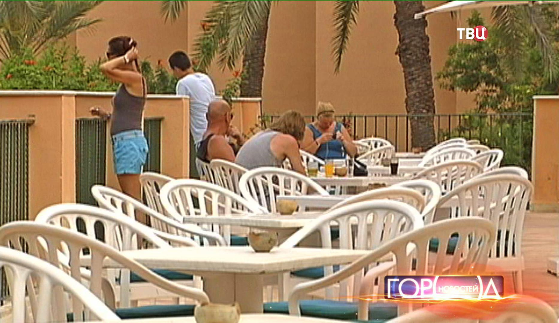 Отдыхающие в отеле