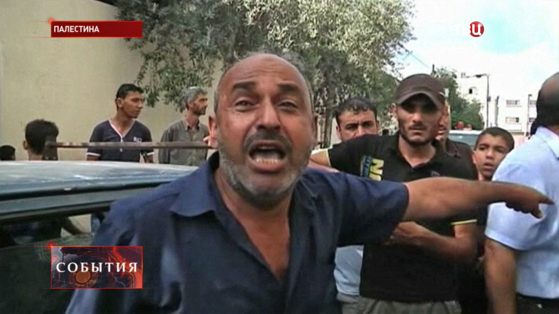 Жители Плестины