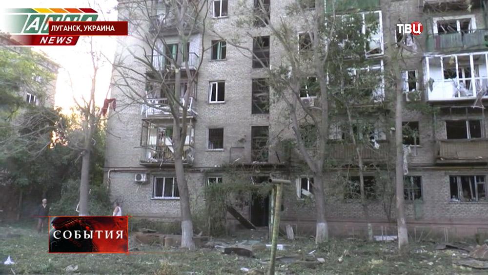 Последствия артиллерийского обстрела жилых кварталов в Луганске