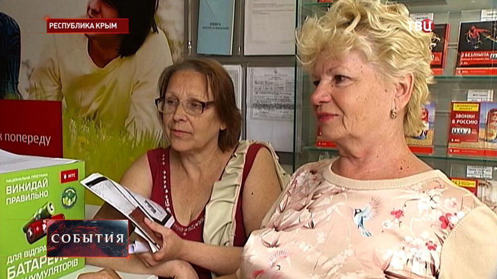 Жители Крыма в салоне сотовой связи