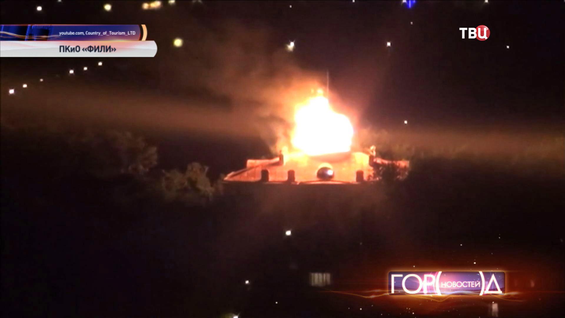 Пожар в усадьбе Нарышкиных