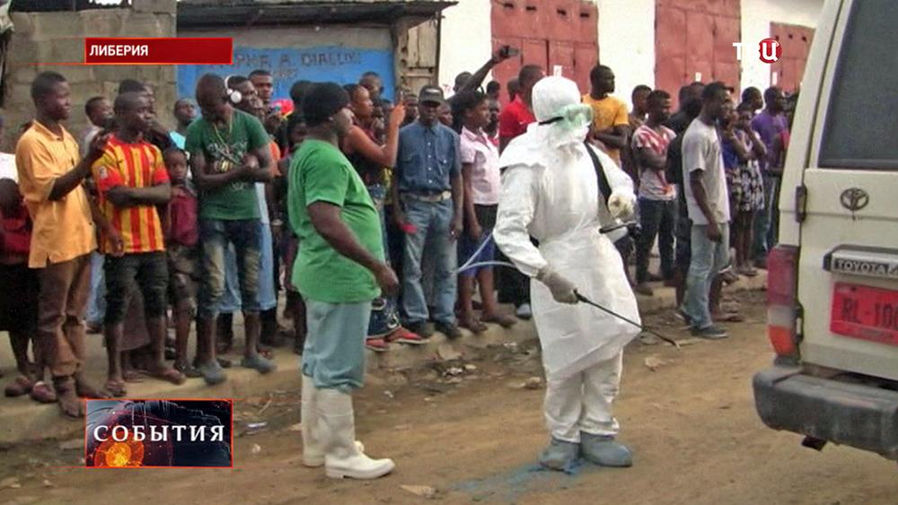 Профилактические действия против распространения лихорадки Эбола в Либерии