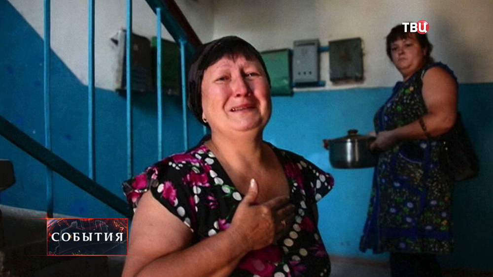 Жители юго-востока Украины
