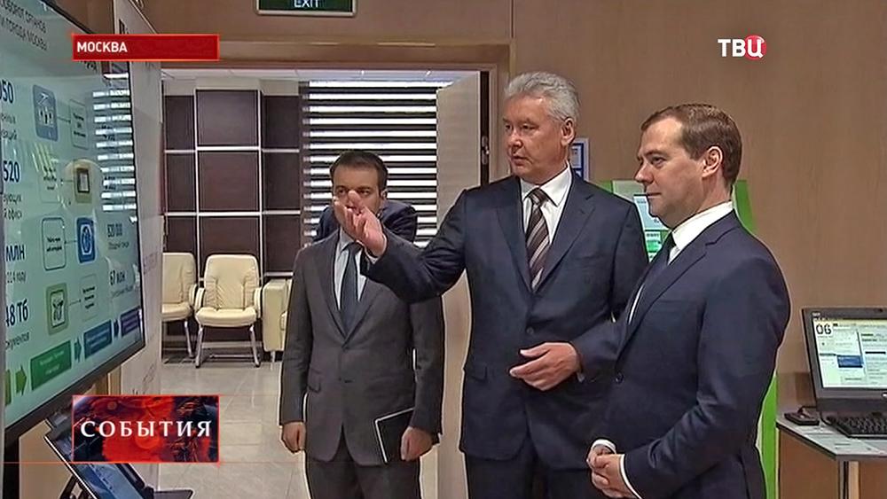 Мэр Москвы Сергей Собянин и премьер-министр Дмитрий Медведев