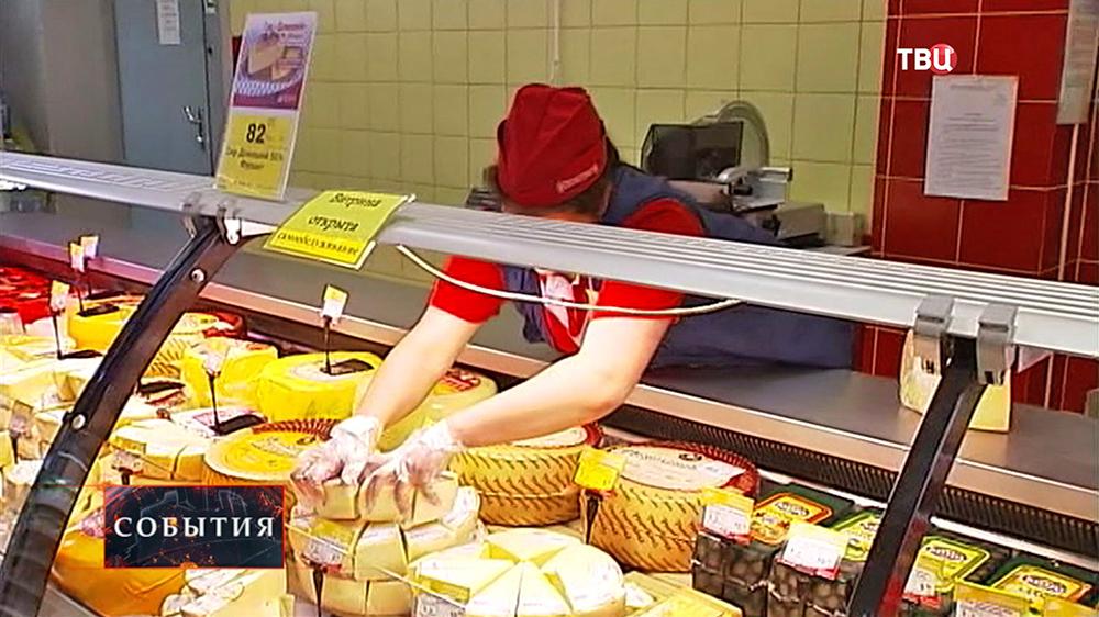 Сырный отдел в супермаркете
